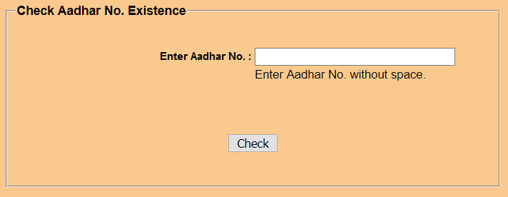 check-aadhar-number